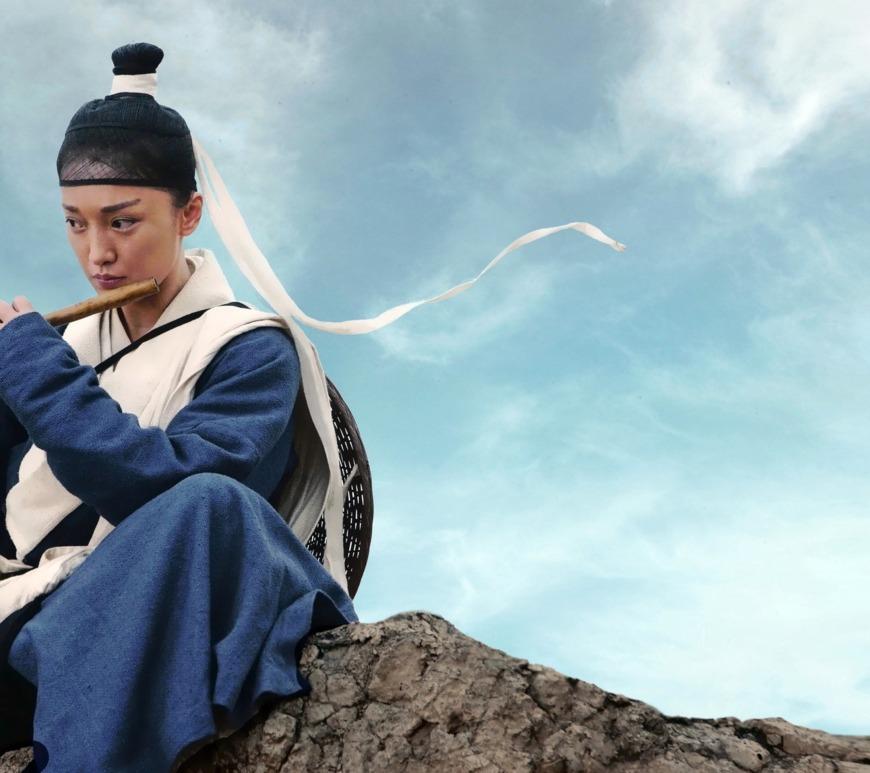 Flying Swords of the Dragon Gate - CineFatti