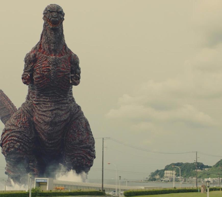 Shin Godzilla - CineFatti