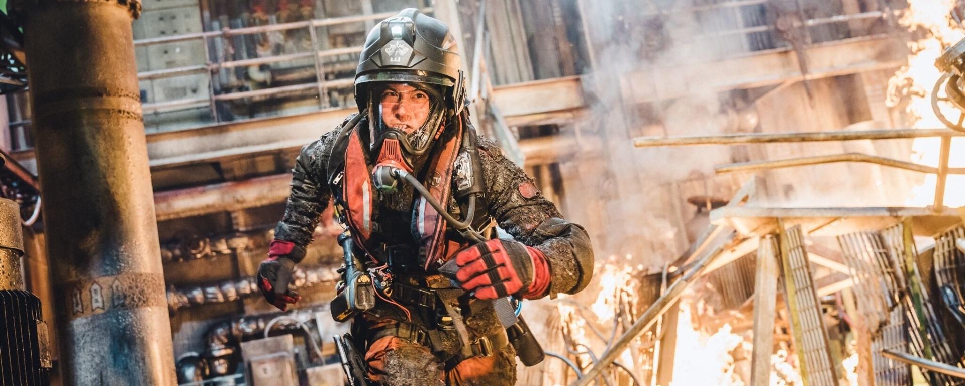 The Rescue - CineFatti